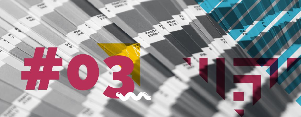 #03. ¿Sabes qué los colores  transmiten emociones?